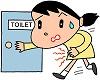 腹痛,トイレ1