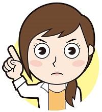 指差し怒る女性