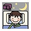 小学生睡眠1