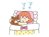女の子睡眠