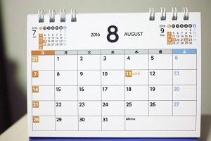 山の日,カレンダー