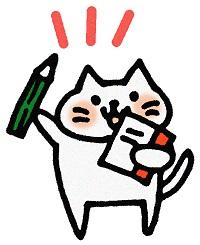 鉛筆を持つ猫
