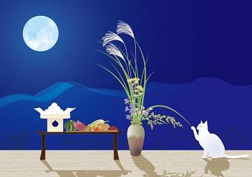 お月見の食べ物