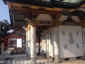 耕三寺,壁の装飾