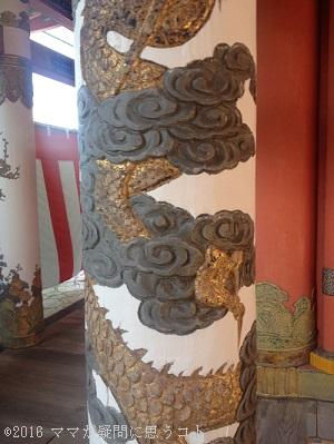 耕三寺,柱の装飾