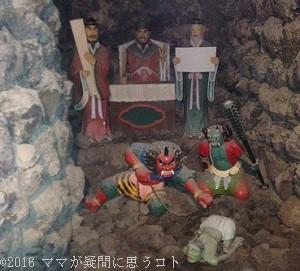 耕三寺,洞窟2
