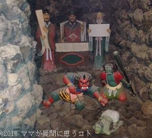 耕三寺,洞窟