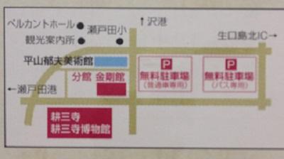耕三寺,駐車場