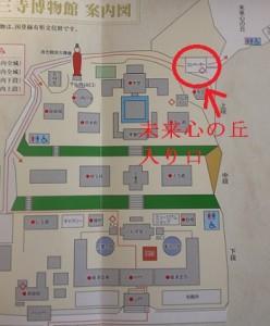 耕三寺,地図,入り口