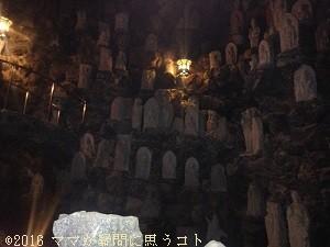 耕三寺,洞窟7