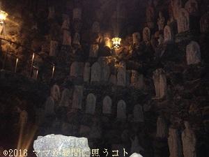耕三寺,洞窟内