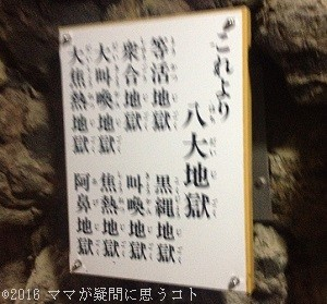 耕三寺,洞窟5