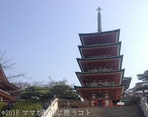 耕三寺,五重塔