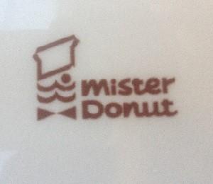 ミスドのロゴ
