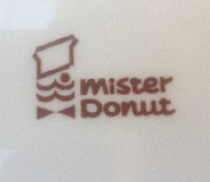 ミスドのロゴの由来