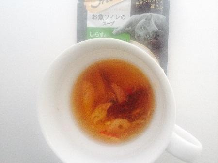 お魚フィレのスープ