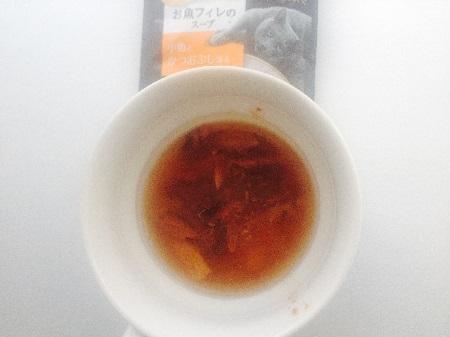 お魚フィレのスープかつお