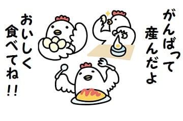 卵料理-min