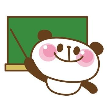 ゲス,語源-min