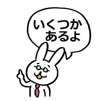 うだつ,語源-min