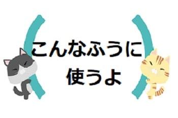 例文-min