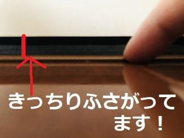 ドアの下,隙間テープ,防音
