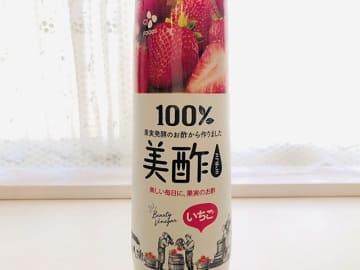 美酢,イチゴ